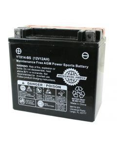 Battery - 12V 12AH  - YTX14-BS